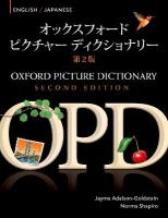 Oxford Picture Dictionary Second Edition: English-Japanese Edition: Bilingual Dictionary for Japanese-speaking teenage and adult students of   English 2nd Revised edition