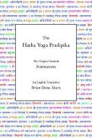 Hatha Yoga Pradipika illustrated edition